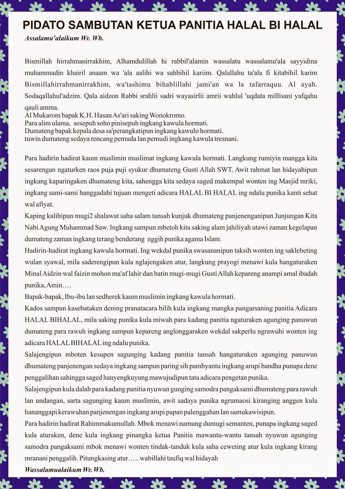 naskah-sesorah-bahasa-jawa-pada-acara-keagamaan