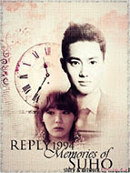 Reply 1994 tập 21