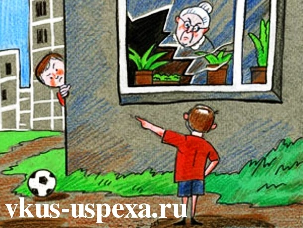 Ребенок ябеда, отучить ребенка жаловаться, как реагировать на ябедничество ребенка