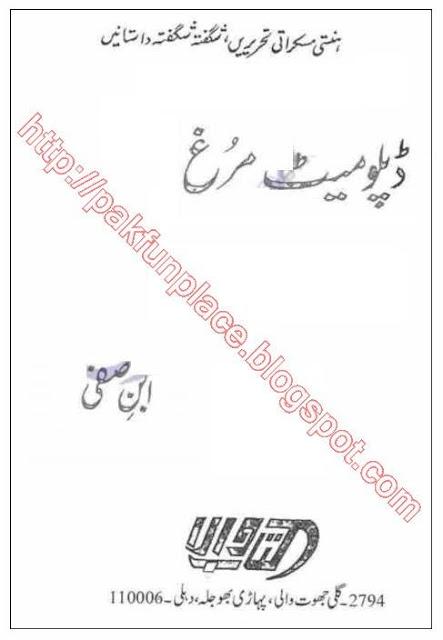 diplo - Diplomat Murgh by Ibn e Safi