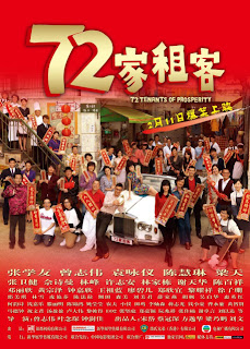 72 Tenants Of Prosperity (2010)