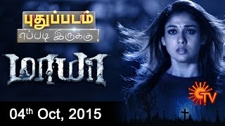 Watch Maya Pudhu Padam Eppadi Irukku Special Show 04th October 2015 Sun Tv 04-10-2015 Full Program Show Youtube HD Watch Online Free Download,
