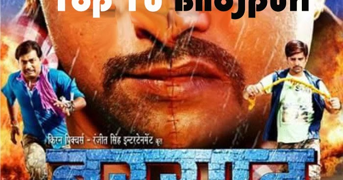 The Barsaat Movie In Hindi Download