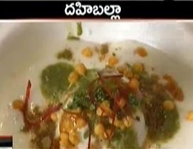 Dahi Bhalle Recipe Making
