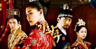 Empress Ki – 17 December 2014