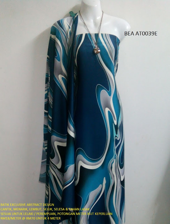 BAC AT0039E: BATIK EXCLUSIVE ABSTRACT DESIGN