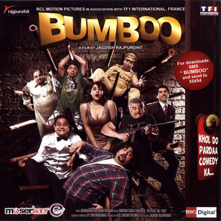 Bumboo (2012) Mp3 Songs