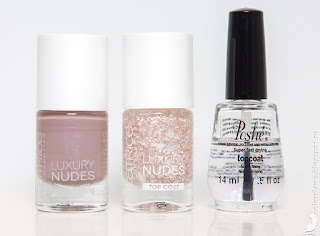 Catrice Luxury Nudes #05 To the Nude Mood + #03 Way Too Beautiful
