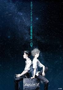 Assistir - Evangelion 3.33 You Can (Not) Redo - Online