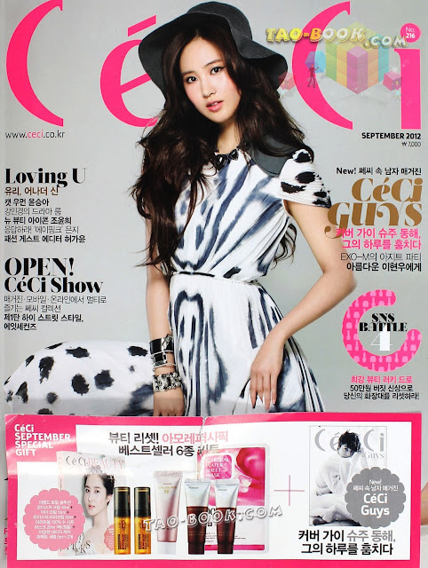 Korean fashion magazine scans Ceci September 2012
