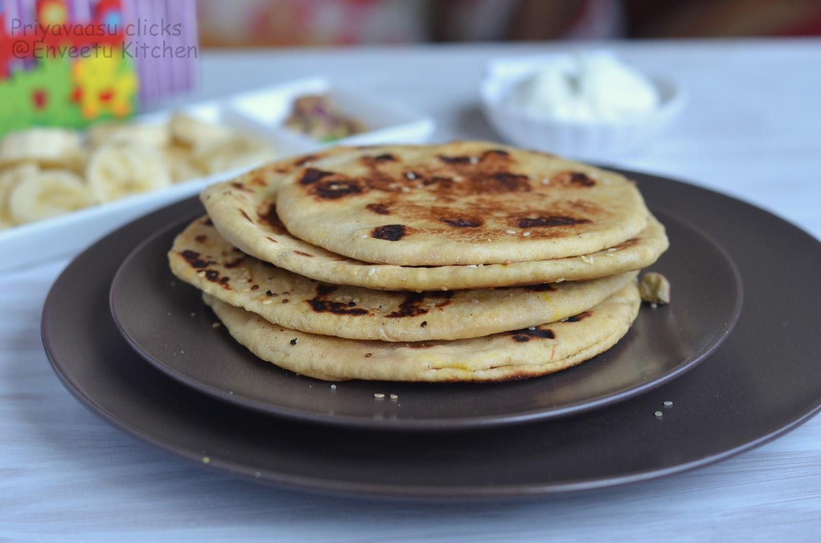 emirati khameer bread/khamir bread from uae
