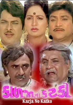 Karja No Katko 1991 Gujarati Movie Watch Online