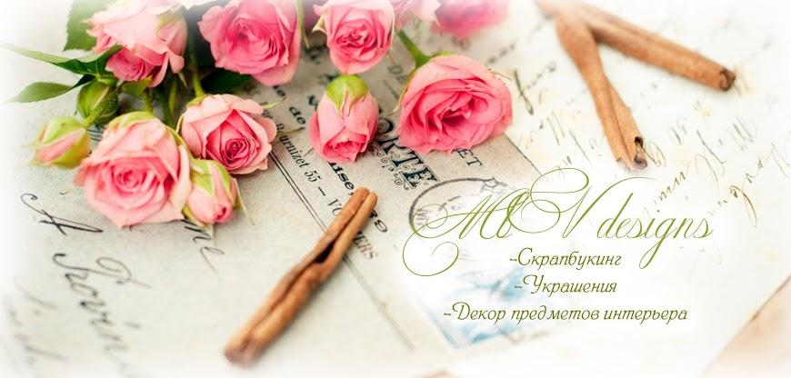 Студия MbV Designs: скрапбукинг, украшения ручной работы, помощь в создании вашего образа