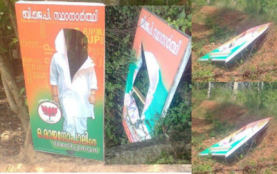 Posters destroyed. **** NEWS****  Orajagopal.in2