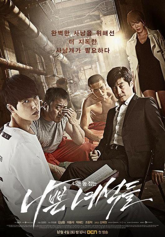 ซีรี่ย์เกาหลี Bad Guys [ซับไทย]