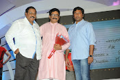 Ala Ela Movie Audio Release Function-thumbnail-9