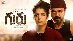 Guru 2017 UNCUT Hindi 300MB HDRip 480p