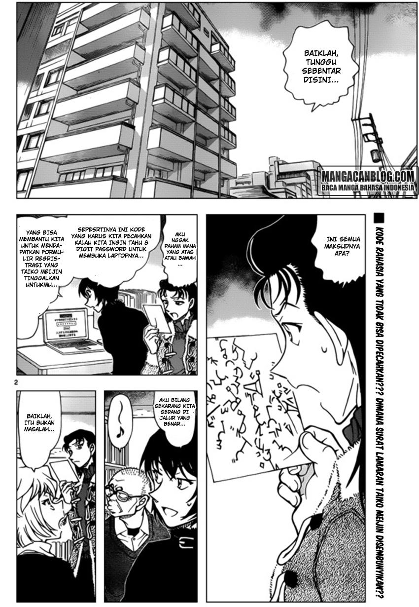 Dilarang COPAS - situs resmi www.mangacanblog.com - Komik detective conan 946 - pasangan yang sebenarnya 947 Indonesia detective conan 946 - pasangan yang sebenarnya Terbaru 2|Baca Manga Komik Indonesia|Mangacan