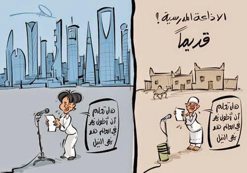 أطرف الكاريكاتيرات حول الطلاب والمعلمين! 07768d7e-13c9-4cc0-870d-8f8b1f3d78c9.jpg