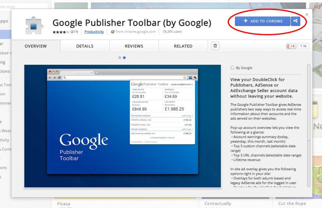 شريط ادوات جوجل ادسنس