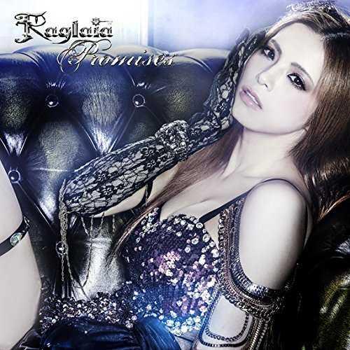 [Single] Raglaia – Promises (2015.08.12/MP3/RAR)