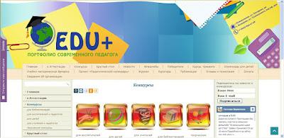 http://new.edu-pedsovet.ru/?page_id=8