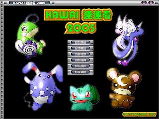 Game Kawai Pikachu 2005