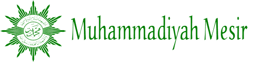 Muhammadiyah Indonesia Cabang Mesir