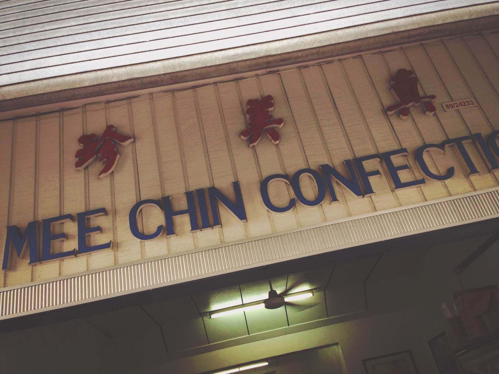 Chin Mee Chin Confectionery East Coast Road