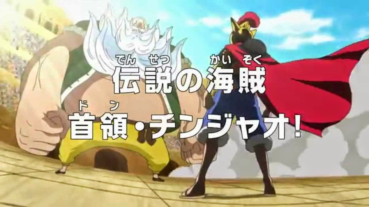 One Piece Episode 647 Subtitle Indonesia
