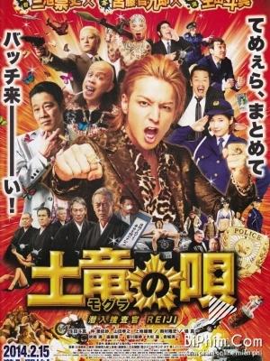 Phim Cớm Chìm Reiji-Com chim Reiji Full HD