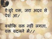Quotes On Trust In Urdu zara adab se pesh aa a...