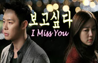Watch I Miss You December 9 2012 Episode Online