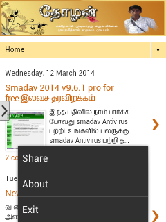tholanweb android app free download