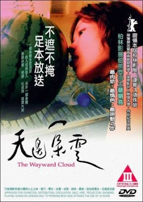 El sabor de la sandía (The Wayward Cloud)(Tian bian yi duo yun)(2005) movie poster pelicula