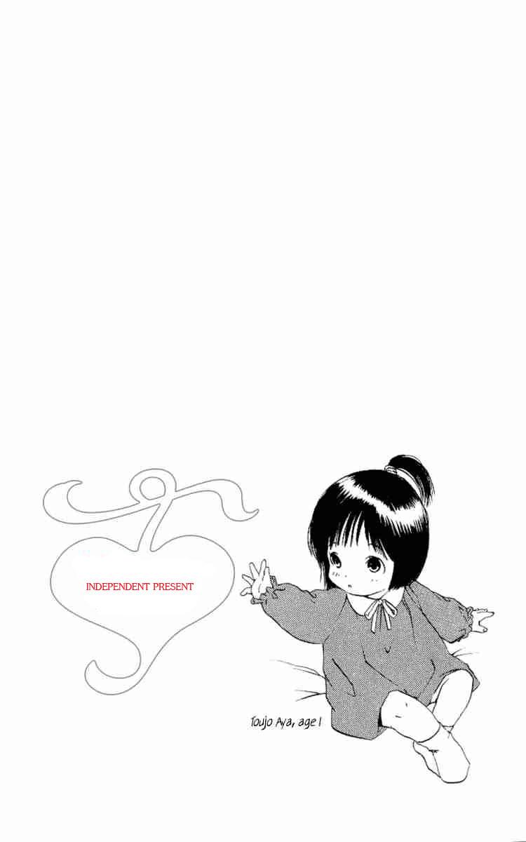 อ่านการ์ตูน Ichigo100 2 ภาพที่ 24