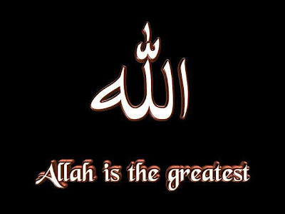 Allah Is Greatest in English
