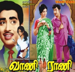 Watch Vani Rani (1974) Tamil Movie Online