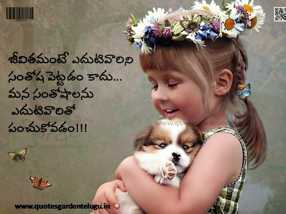 Best Telugu Whatsapp Status Inspirational Telugu Quotes with images