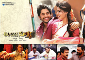 Autonagar Surya wallpapers posters-thumbnail-5