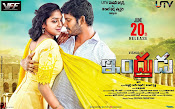 Indrudu Movie HQ Wallpapers-thumbnail-1