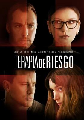Terapia de Riesgo (2013)