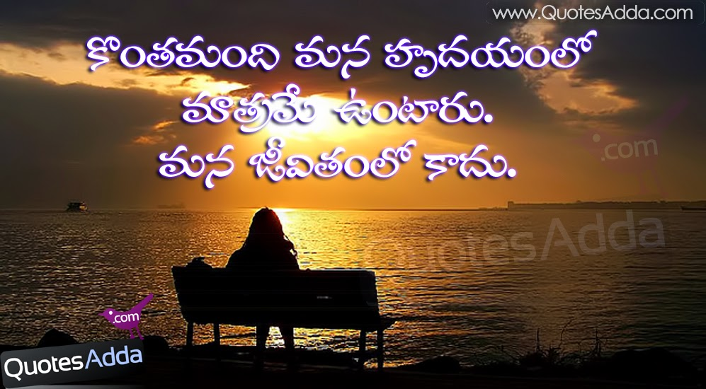 love failure telugu quotes quotesgram