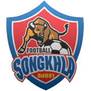 Songkhla Football Club logo