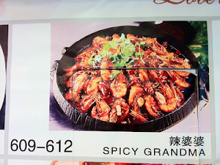 Chinese translation error - Spicy Grandmother/></a></p> <h2>Haute Cuisine!</h2> <p><a href=