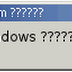 ReactOSにOffice2000,Office2003をインストールしてみる