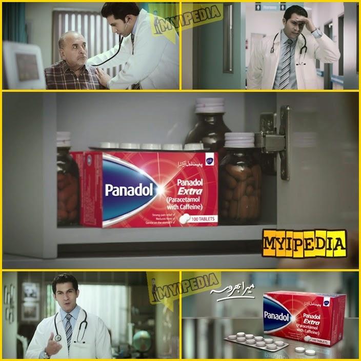 Panadol Extra TVC 2014