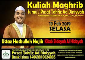 Kuliah Maghrib 19 Februari 2019