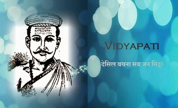 Vidyapati-the-poet