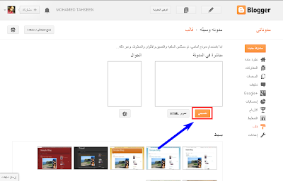 How to add Auto-Signature on Every Blog Post?